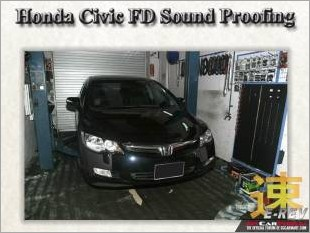 https://www.mycarforum.com/uploads/sgcarstore/data/6//Honda_Civic_FD1_Wheel_Arcs_Undercarriage_Sound_Proofing_White_Texture_Background_1.jpg