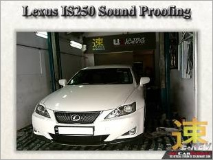 https://www.mycarforum.com/uploads/sgcarstore/data/6//Lexus_IS250_White_Wheel_Arcs_Undercarriage_Sound_Proofing_White_1.jpg