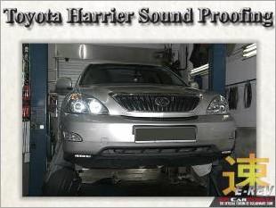 https://www.mycarforum.com/uploads/sgcarstore/data/6//Toyota_Harrier_Silver_Wheel_Arcs_Undercarriage_Sound_Proofing_White_1.jpg