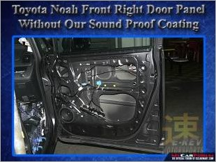 https://www.mycarforum.com/uploads/sgcarstore/data/6//Toyota_Noah_Front_Right_Door_Panel_Without_Our_Sound Proof_Coating_1.jpg