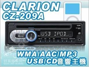 clarion cz209a cd player for sale mcf marketplace rh mycarforum com Operators Manual User Manual Template