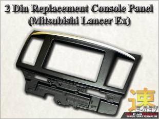https://www.mycarforum.com/uploads/sgcarstore/data/6/2_Din_Replacement_Console_Panel_Black_Mitsubishi_Lancer_Ex_White_1.jpg
