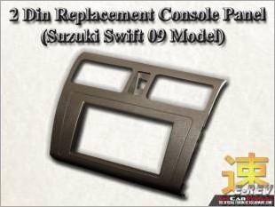 https://www.mycarforum.com/uploads/sgcarstore/data/6/2_Din_Replacement_Console_Panel_Suzuki_Swift_2009_With_Ventilation_Model_White_1.jpg