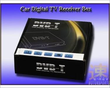 https://www.mycarforum.com/uploads/sgcarstore/data/6/Car_Digital_TV_Receiver_Box_DVB-T1.jpg