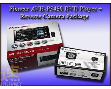 Pioneer_AVH-3450_DVD_Player_Reverse_Camera_Package1.jpg