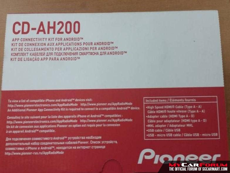 Pioneer CD-AH200 Audio Cable