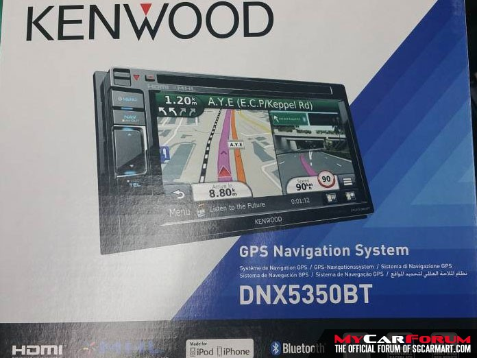 Kenwood DNX-5350BT Multimedia Player