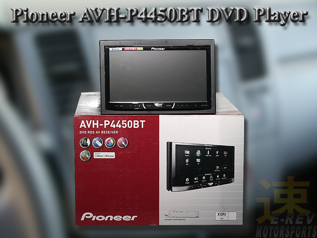 Manual Dvd Pioneer Avh P4450bt Here Comes The Boom Online Movie P6600dvd Wiring Diagram Crutchfield Rewards This Was My First Time Installing A Loc And It Breeze Your Receiver Owners Might Be Help With