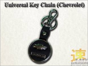 https://www.mycarforum.com/uploads/sgcarstore/data/8//Chevrolet_Model_Key_Chain_Round_Type_White_72830_1.jpg