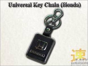 https://www.mycarforum.com/uploads/sgcarstore/data/8//Honda_Model_Key_Chain_Rectangular_Type_White_25079_1.jpg