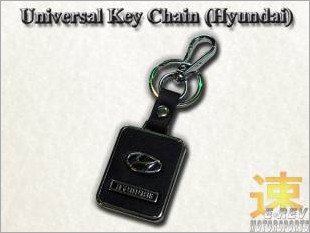https://www.mycarforum.com/uploads/sgcarstore/data/8//Hyundai_Model_Key_Chain_Rectangular_Type_White_54839_1.jpg
