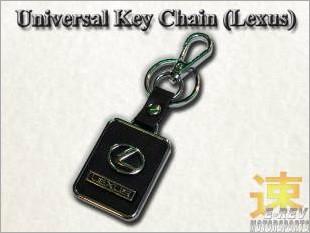 https://www.mycarforum.com/uploads/sgcarstore/data/8//Lexus_Model_Key_Chain_Rectangular_Type_White_54775_1.jpg