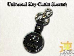 https://www.mycarforum.com/uploads/sgcarstore/data/8//Lexus_Model_Key_Chain_Round_Type_White_62837_1.jpg