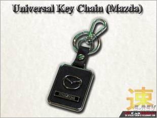 https://www.mycarforum.com/uploads/sgcarstore/data/8//Mazda_Model_Key_Chain_Rectangular_Type_White_Texture_Background_2.jpg