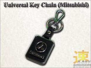 https://www.mycarforum.com/uploads/sgcarstore/data/8//Mitsubishi_Model_Key_Chain_Rectangular_Type_White_52657_1.jpg