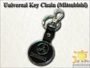 https://www.mycarforum.com/uploads/sgcarstore/data/8//Mitsubishi_Model_Key_Chain_Round_Type_White_53077_1.jpg