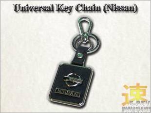 https://www.mycarforum.com/uploads/sgcarstore/data/8//Nissan_Model_Key_Chain_Rectangular_Type_White_23545_1.jpg