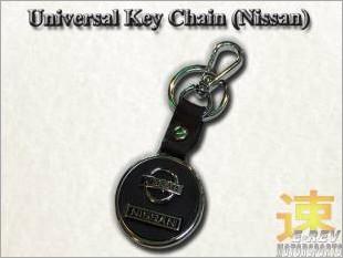 https://www.mycarforum.com/uploads/sgcarstore/data/8//Nissan_Model_Key_Chain_Round_Type_White_80950_1.jpg