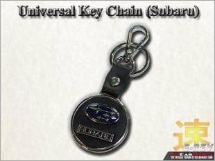 https://www.mycarforum.com/uploads/sgcarstore/data/8//Subaru_Model_Key_Chain_Round_Type_White_Texture_Background_1.jpg