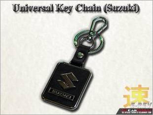 https://www.mycarforum.com/uploads/sgcarstore/data/8//Suzuki_Model_Key_Chain_Rectangular_Type_White_Texture_Background_1.jpg