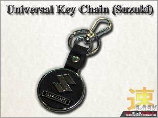 https://www.mycarforum.com/uploads/sgcarstore/data/8//Suzuki_Model_Key_Chain_Round_Type_White_Texture_Background_1.jpg