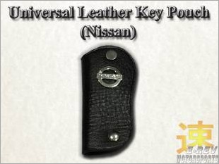 https://www.mycarforum.com/uploads/sgcarstore/data/8//Universal_Leather_Key_Pouch_Nissan_White_1.jpg