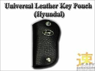 UniversalLeatherKeyPouchHyundai_83137_1.jpg