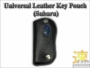 UniversalLeatherKeyPouchSubaru_57839_1.jpg