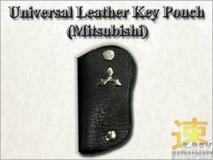 Universal_Leather_Key_Pouch_Mitsubishi_White_1.jpg
