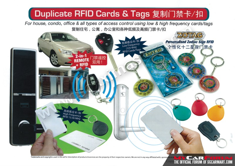 Duplicate RFID Cards & Tags